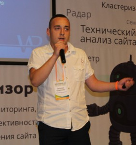 BalticDigitalDays 2015 Виталий Кравченко